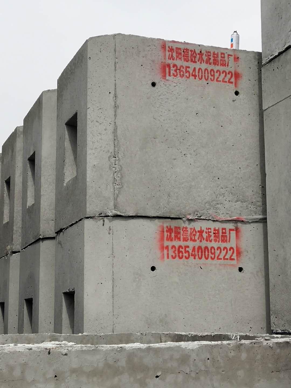 专业供应沈阳电力井就来沈阳德砼水泥制品厂
