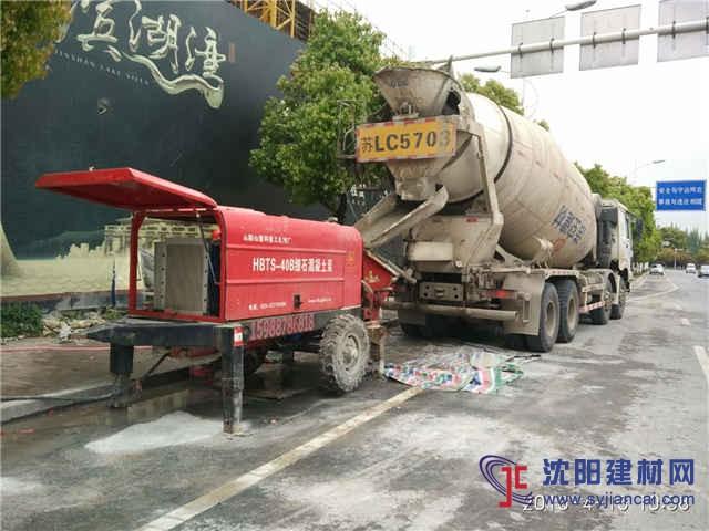 微型细石混凝土泵