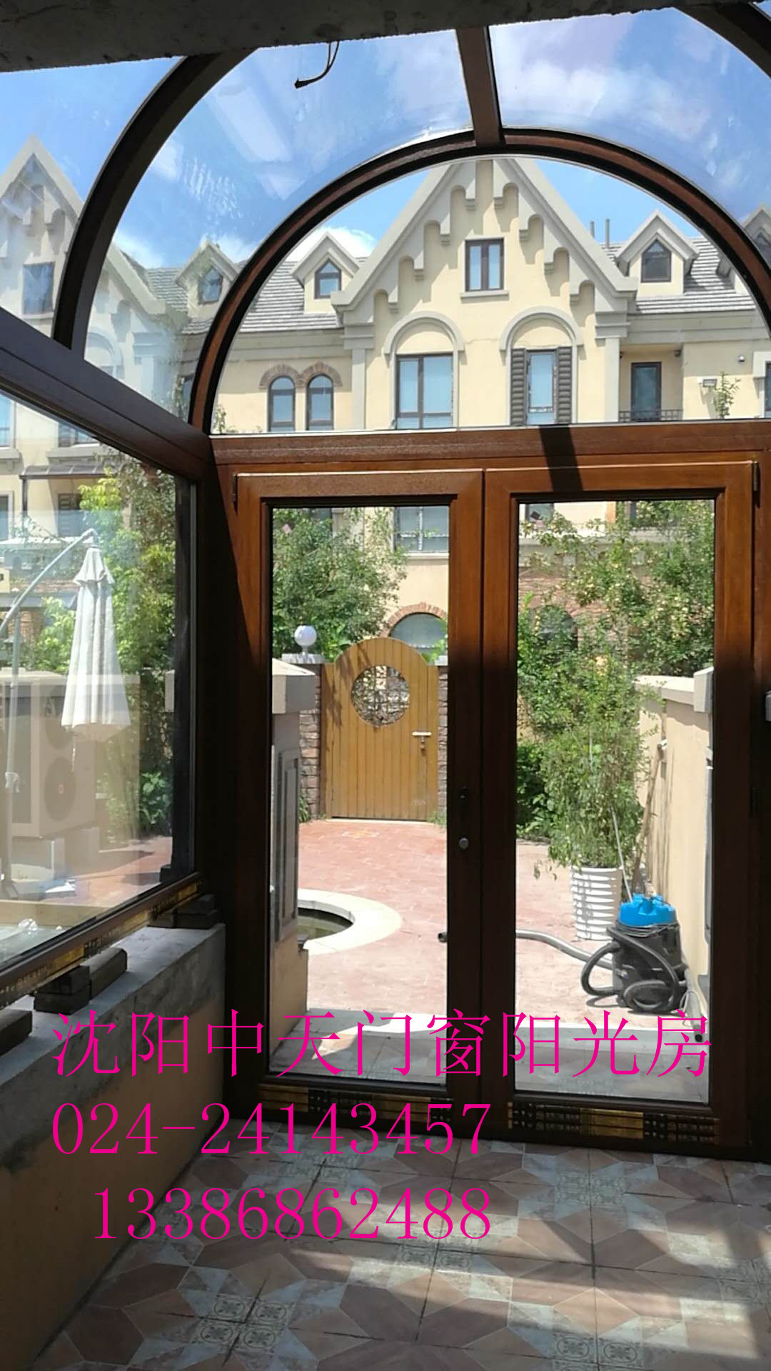 盘锦中天门窗欧式最美阳光房