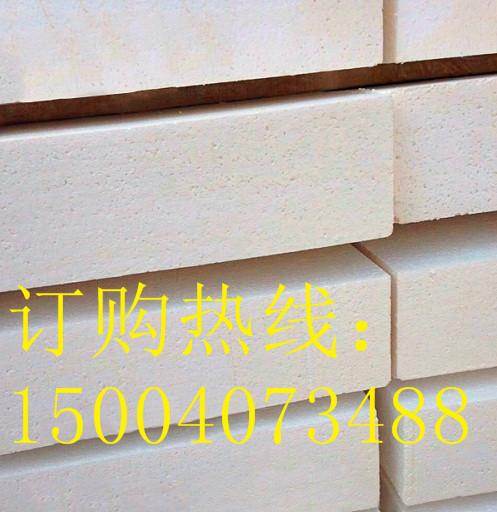 沈陽A級硅質聚苯板價格