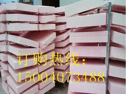 沈陽硅質聚苯板生產線