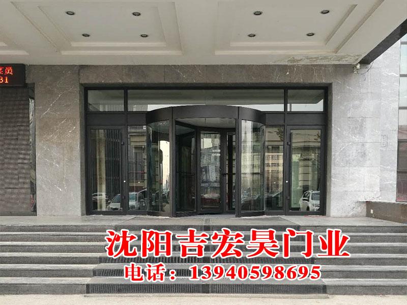【旋转门】最新批发价格 -沈阳吉宏昊门业