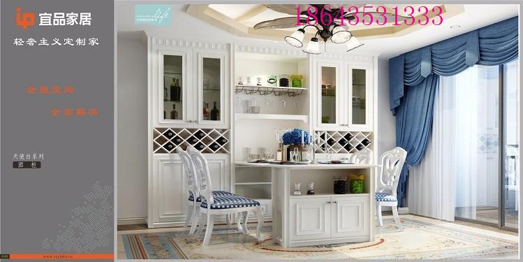 沈阳定制家具,轻奢酒柜,实木酒柜,扬子橱柜