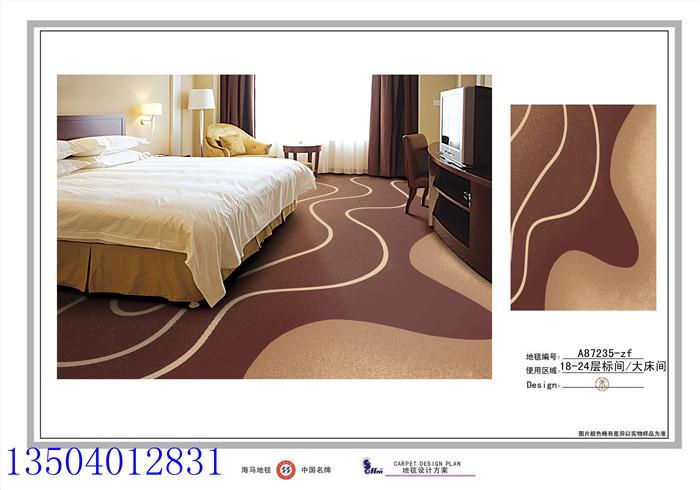 沈阳地毯哪里好,沈阳地毯哪里性价比最高?