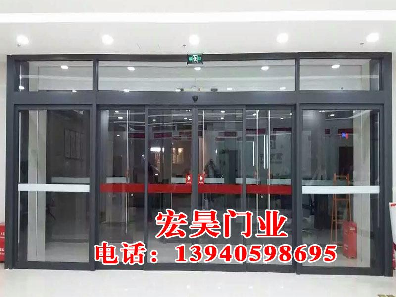 自动门--宏昊门业,辽宁供应商/13940598695