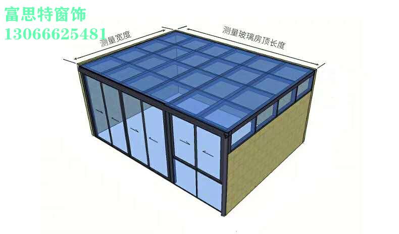 沈阳电动户外遮阳棚价格,辽宁沈阳智能电动遮阳系统