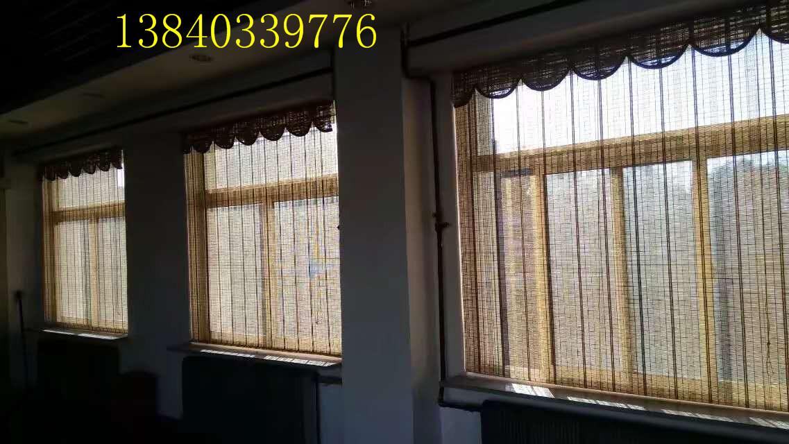沈阳办公窗帘定制,窗帘加工,窗帘测量
