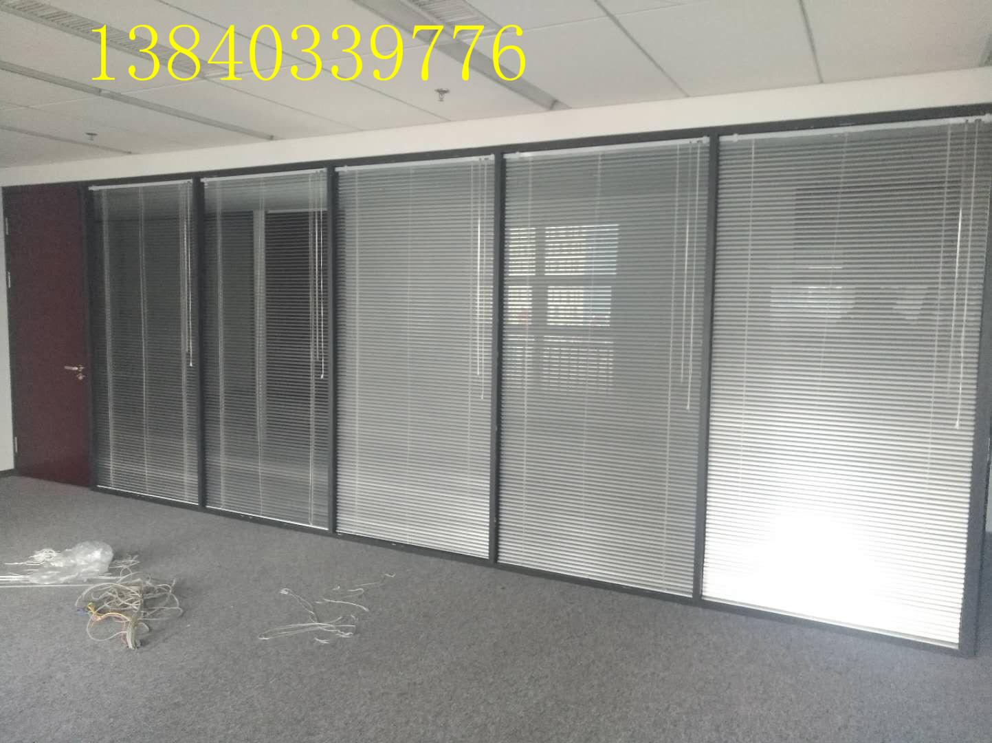 沈阳办公室窗帘,窗帘批发厂家