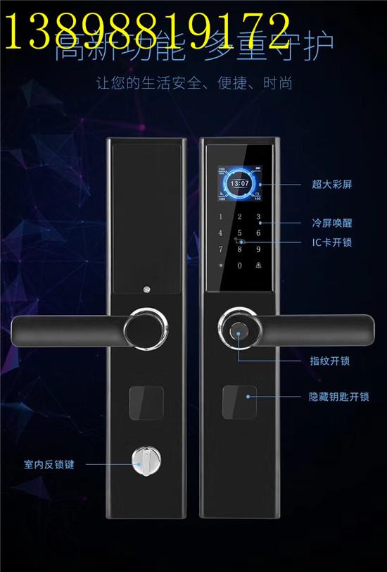 yabo88wap下载亚博体育指纹锁厂家批发,yabo88wap下载亚博体育智能锁价格