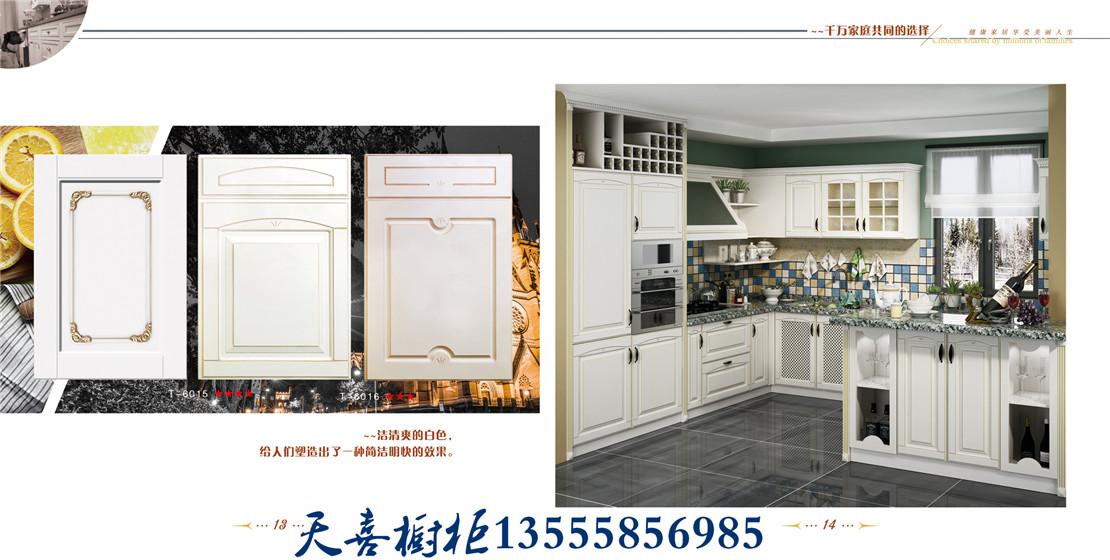 沈阳整体厨房吸塑门板,吸塑门板哪里好
