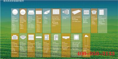 米亚新风,乐虎国际娱乐app下载米亚新风,日本米亚新风