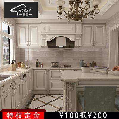 沈阳整体厨房橱柜定制小户型组装厨柜
