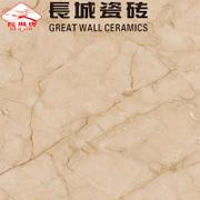 长城瓷砖YSPM82105地砖客厅卧室原石800X800