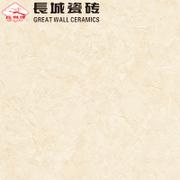 长城瓷砖FB1P83005F地砖客厅卧室抛釉砖800X800
