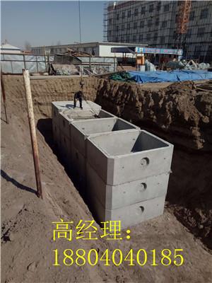 满洲里检查井,沈阳水泥强盛水泥制品,沈阳水泥