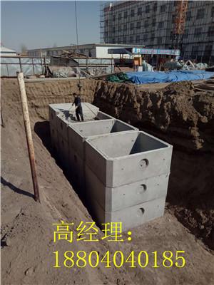 辽宁检查井,盘锦水泥检查井【化粪池】