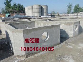 沈阳市强盛水泥制品厂18804040185
