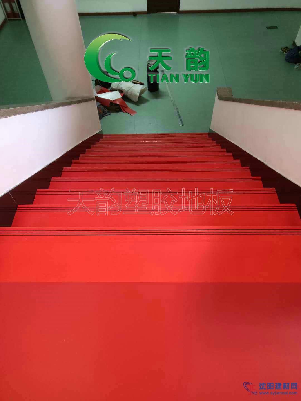 塑胶楼梯踏步厂家批发,雷火官网app下载天韵楼梯踏步厂