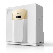 家用直饮机厨房厨下式智能净水机JZY-A2B3(XD