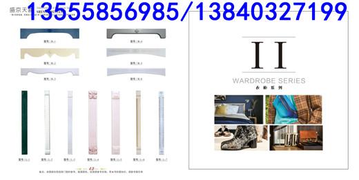 yabo88wap下载亚博体育衣柜定做,yabo88wap下载亚博体育整体衣柜测量定制