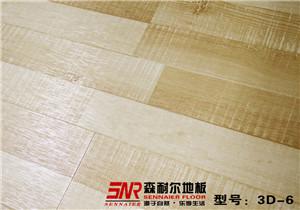 沈阳森耐尔地板,沈阳实木地板
