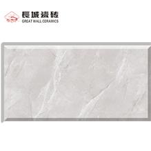 长城瓷砖cbp-36075