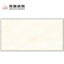长城瓷砖djp1-36032