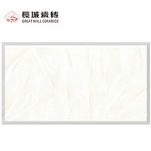 长城瓷砖djp1-36031