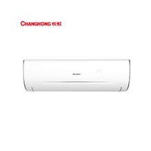 长虹空调挂机冷暖两用KFR-50GW/DHID(W1-J)+2