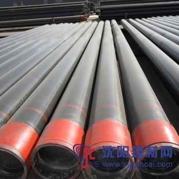 508外径J55长圆短圆偏梯扣高气密封扣R3长度石油套管