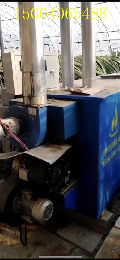 哈尔滨热风炉厂家、哈尔滨烘干热风炉