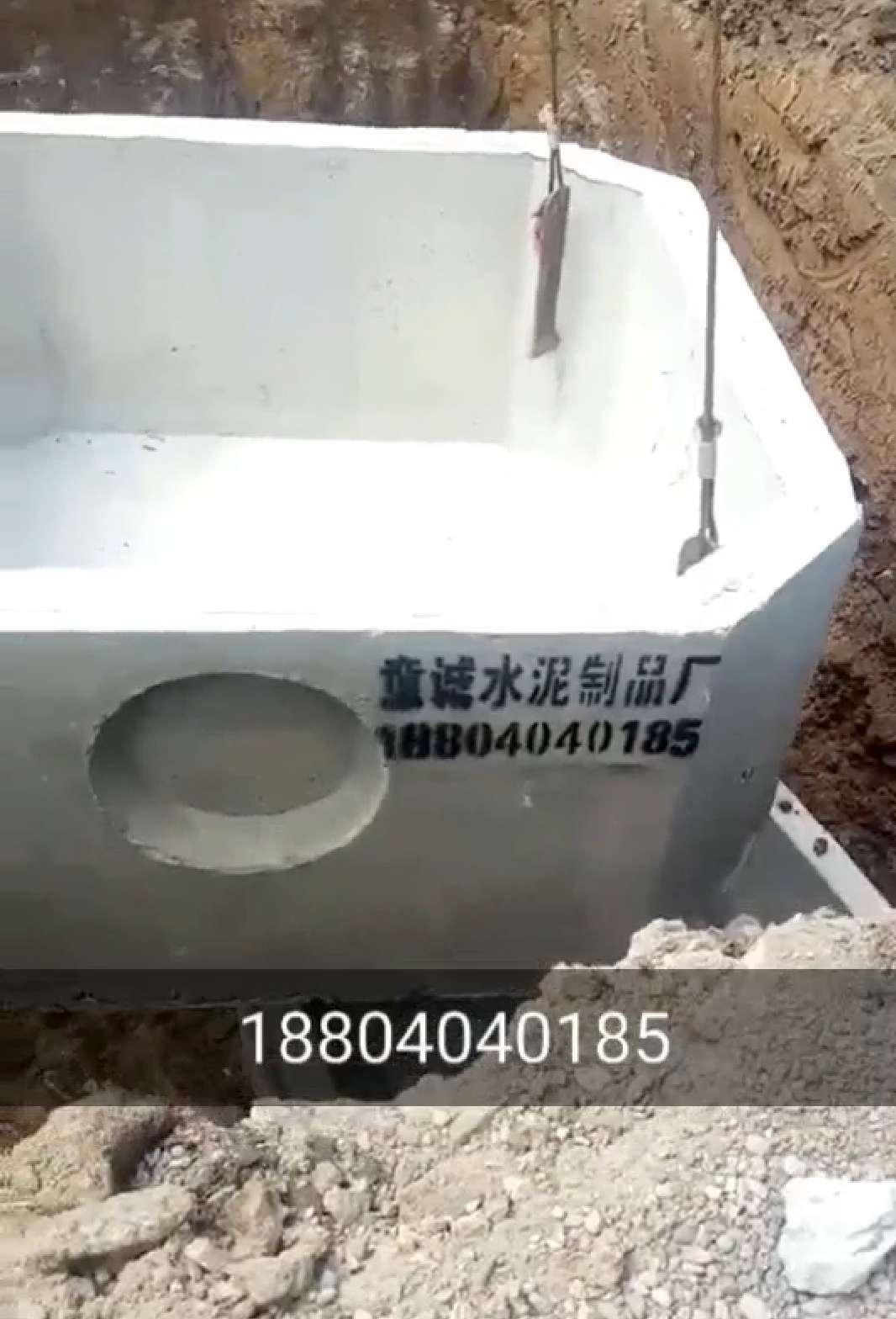 【强盛】【特惠价】内蒙古化粪池,内蒙古检查井