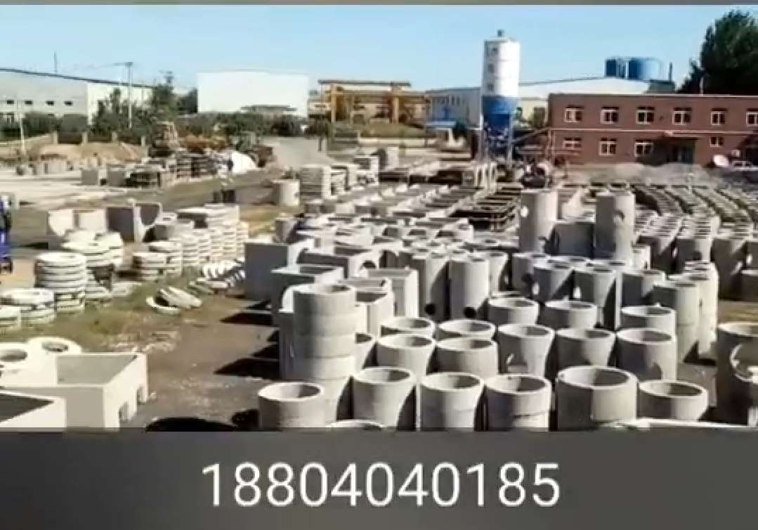 【强盛水泥】沈阳化粪池,延吉化粪池厂家