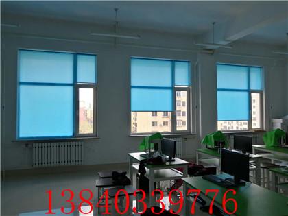 沈阳蓝天窗饰质量好,沈阳窗帘,
