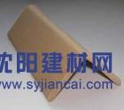 家具专用纸护角 木地板专用纸护角 包装出口