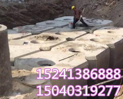 【特价】沈阳水泥消防池,沈阳混泥土化粪池