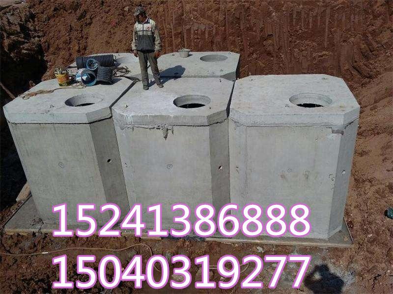 【特价】沈阳组合式消防池,沈阳化粪池