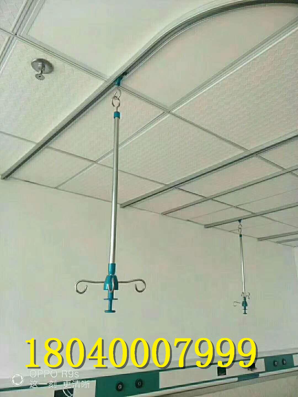 医用吊瓶轨道