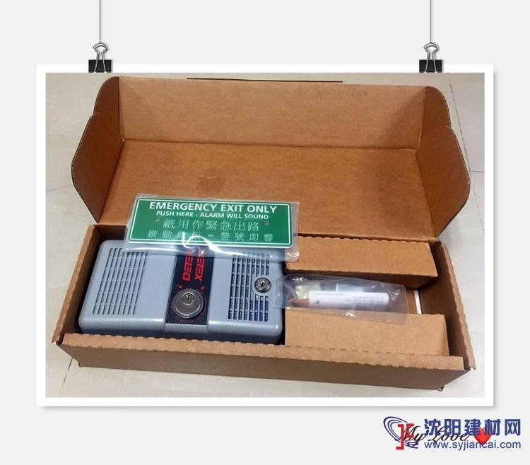 達富斯推桿鎖/報警鎖/超市逃生器材ECL-230D