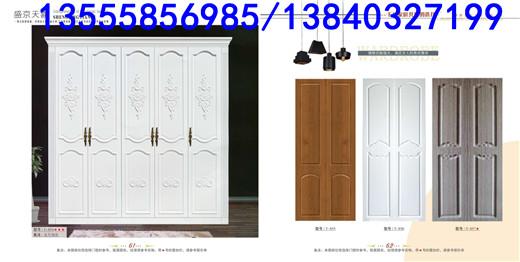 橱柜价格,吸塑门橱柜,全屋定制