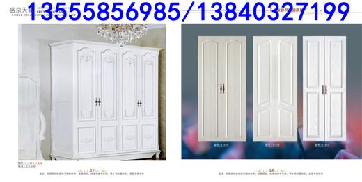 定做衣柜哪家好,橱柜哪家好