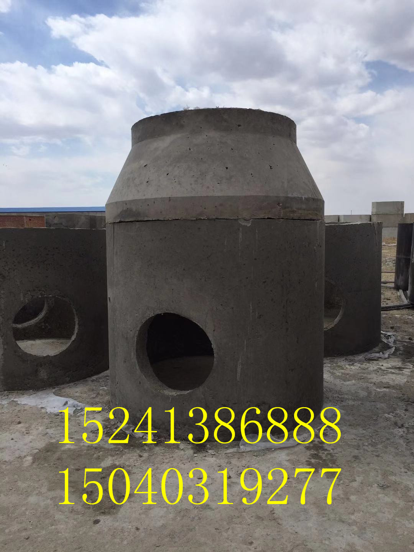 【特价】铁岭优质消防池,铁岭优质水泥检查井