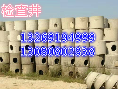 沈阳化粪池,沈阳水泥电信井厂家