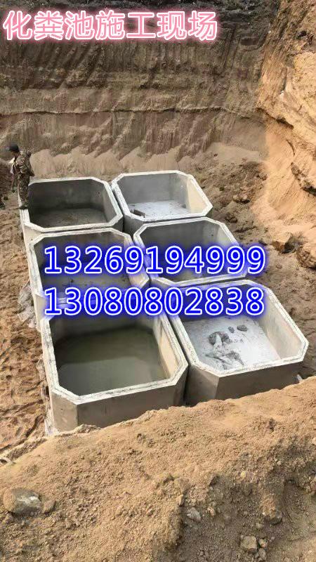 志成水泥化粪池现场、吉林化粪池、鞍山化粪池