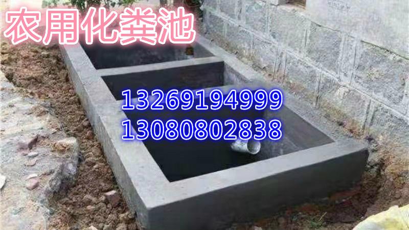 沈阳优质化粪池,沈阳优质U型槽,沈阳优质矩形槽
