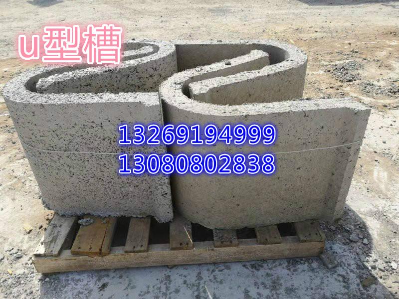 ,沈阳检查井,沈阳消防井