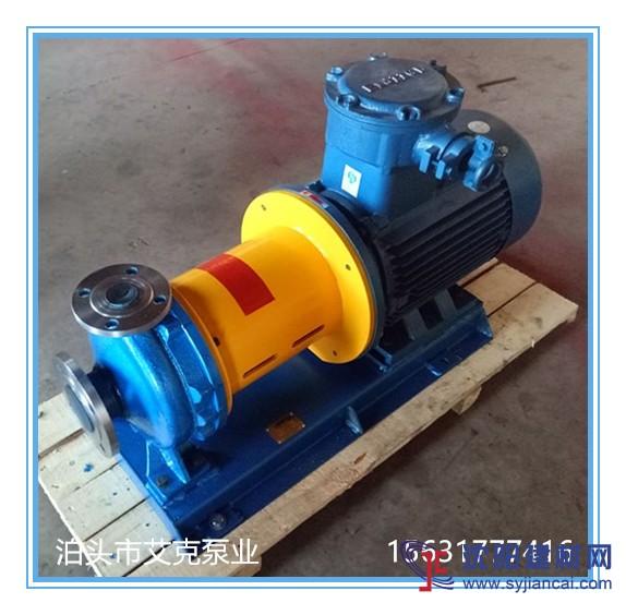 磁力热油泵