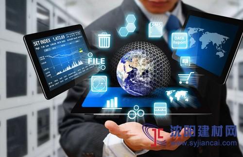 2020年中国南京大数据产业博览会
