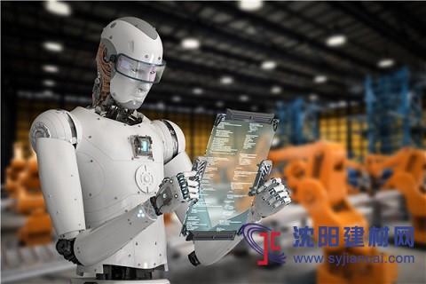 2020中国南京国际智慧工地装备展览会