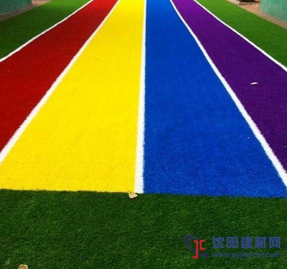 幼儿园人造草坪 彩虹跑道 幼儿园户外活动铺装地坪